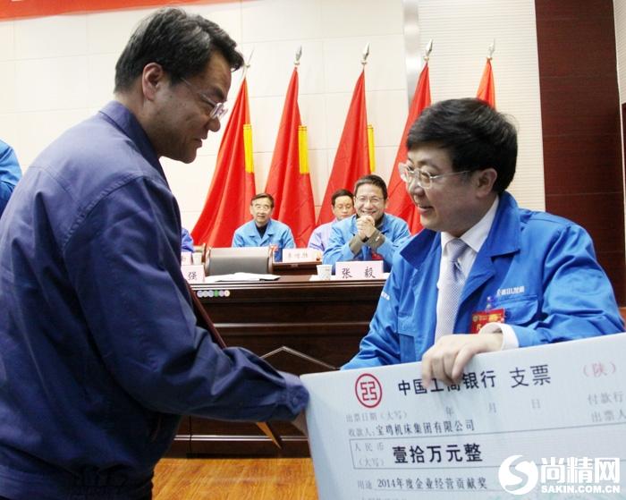 秦川发展集团公司召开2014—2015年工作会暨第二届职代会