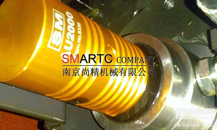 台湾思远机械社(SMARTC)拉刀机构,旋转接头,四瓣爪