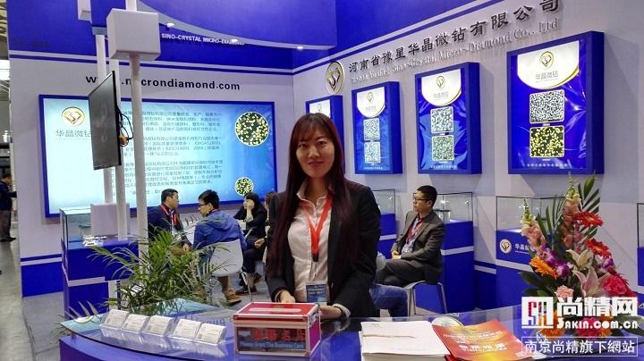 第九届中国数控机床展
